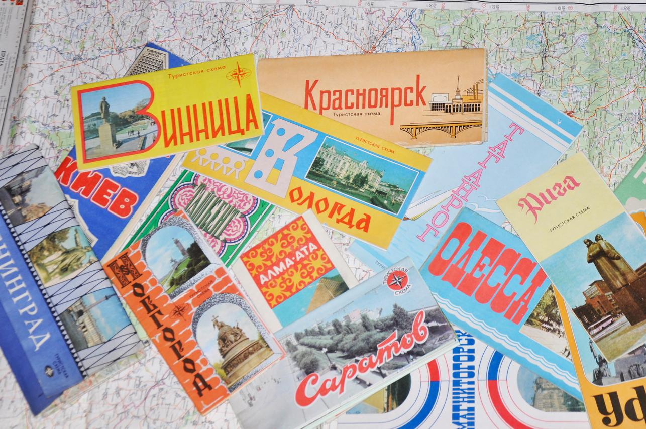 Старые бумажные карты