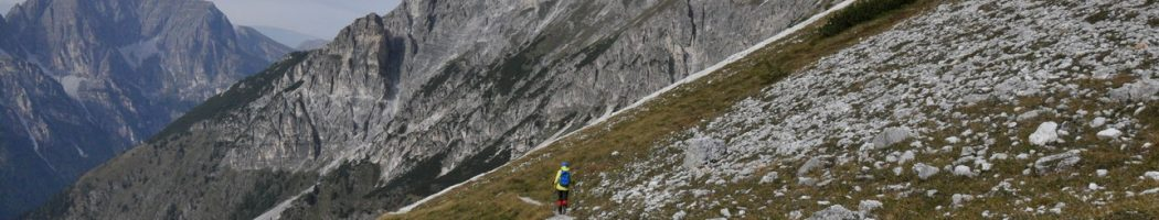 Тропа от приюта Австрийские Альпы