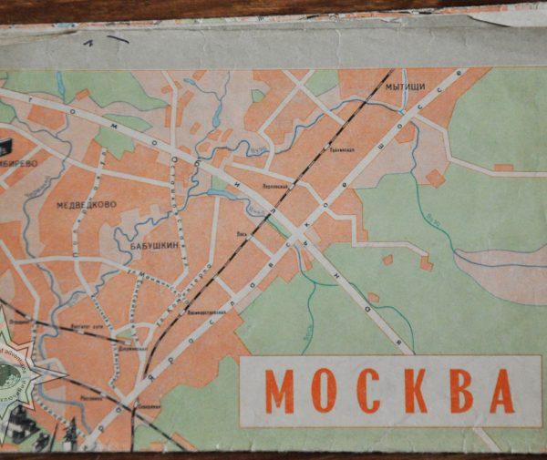 Москва. Схема ВДНХ сложение