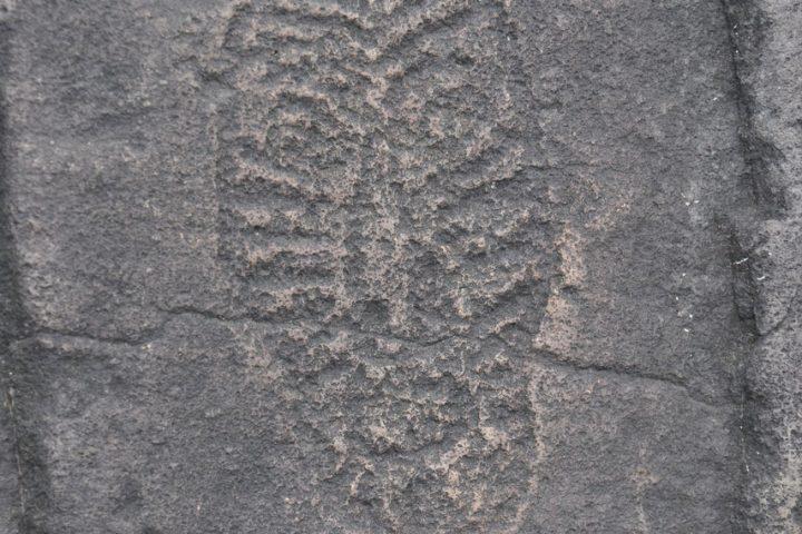 Сикачи-Алян петроглифы